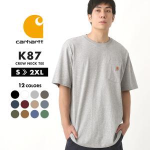 カーハート Tシャツ 半袖 クルーネック ヘビーウェイト ポケット付き メンズ 大きいサイズ K87|ブランド 半袖Tシャツ アメカジ USAモデル|f-box