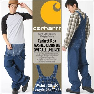 カーハート (Carhartt) オーバーオール デニム メンズ 大きいサイズ メンズ 作業着 作業服 オーバーオール カーハート|f-box