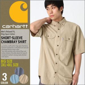 BIGサイズ │ カーハート (Carhartt) シャツ メンズ 半袖 シャンブレー半袖シャツ 半袖シャツ メンズ アメカジ|f-box