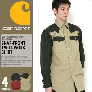 カーハート Carhartt カーハート シャツ 長袖 メンズ 大きいサイズ メンズ ワークシャツ アメカジ 無地 長袖シャツ カジュアルシャツ|f-box