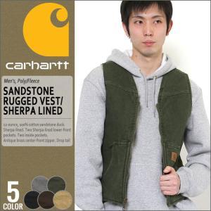 カーハート ベスト ボア ジップアップ メンズ 大きいサイズ V26 USAモデル│ブランド 防寒 アメカジ 作業着 作業服|f-box