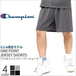 Champion チャンピオンチャンピオン ジャージーパンツ ハーフパンツ メンズ スウェットパンツ メンズ|f-box