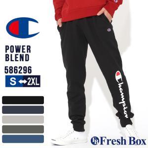 Champion チャンピオン スウェットパンツ メンズ ブランド ジョガーパンツ スウェット 裏起毛 大きいサイズ メンズ (USAモデル)|f-box