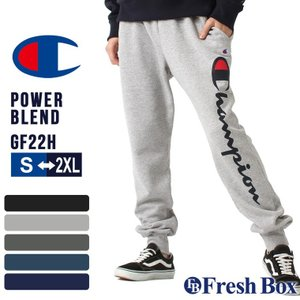 チャンピオン スウェットパンツ メンズ 大きいサイズ USAモデル|ブランド ジョガーパンツ ロゴ アメカジ ルームウェア|f-box