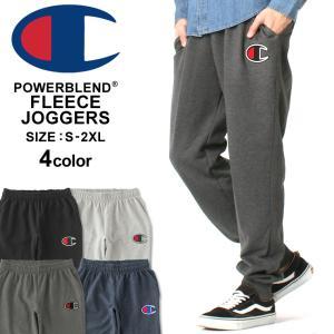 チャンピオン スウェットパンツ 厚手 メンズ 大きいサイズ USAモデル|ブランド ジョガーパンツ ロゴ アメカジ ルームウェア|f-box