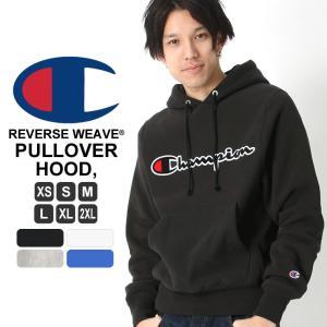 チャンピオン パーカー プルオーバー メンズ レディース 大きいサイズ USAモデル リバースウィーブ|ブランド スウェット ロゴ アメカジ 裏起毛|f-box