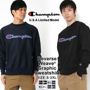 チャンピオン トレーナー メンズ 大きいサイズ リバースウィーブ USAモデル|ブランド ロゴ アメカジ 裏起毛|f-box