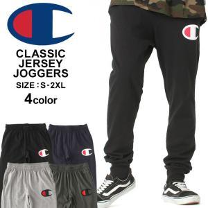 チャンピオン スウェットパンツ 薄手 メンズ 大きいサイズ USAモデル|ブランド ジョガーパンツ ロゴ アメカジ ルームウェア|f-box