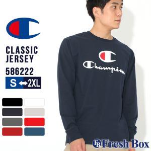 Champion チャンピオン tシャツ 長袖 メンズ ロゴプリント ロンt ブランド 大きいサイズ (USAモデル) f-box