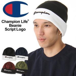 チャンピオン ニット帽 メンズ レディース 帽子 USAモデル|ブランド ニットキャップ ビーニー ロゴ アメカジ|f-box