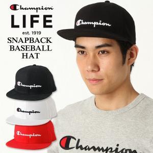 チャンピオン ライフ キャップ メンズ レディース 帽子 USAモデル|ブランド ロゴ アメカジ スナップバック|f-box