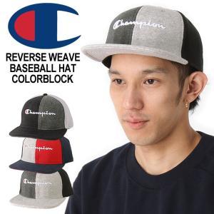 チャンピオン キャップ メンズ レディース USAモデル 帽子 リバースウィーブ|ブランド ロゴ アメカジ|f-box