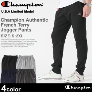 チャンピオン スウェットパンツ メンズ 大きいサイズ USAモデル|ブランド ジョガーパンツ ロゴ アメカジ|f-box