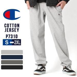 チャンピオン パンツ 薄手 メンズ ルームウェア|大きいサイズ USAモデル ブランド Champion|S M L LL 2L 3L|f-box
