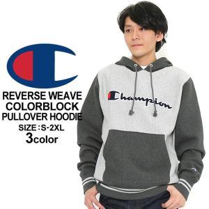 チャンピオン パーカー プルオーバー メンズ 大きいサイズ USAモデル リバースウィーブ|ブランド スウェット ロゴ アメカジ 裏起毛|f-box