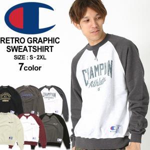 チャンピオン トレーナー ラグラン メンズ 大きいサイズ リバースウィーブ USAモデル|ブランド カレッジ ロゴ アメカジ 裏起毛|f-box