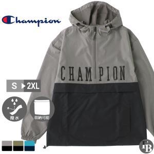 Champion チャンピオン ジャケット メンズ パッカブルジャケット アノラック パーカー プルオーバー ハーフジップ ウィンドブレーカー 大きいサイズ (USAモデル) f-box