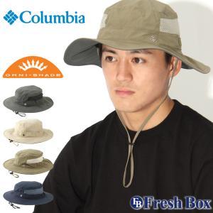 Columbia コロンビア ハット メンズ 帽子 キャップ ブランド ブーニーハット UPF50 オムニシェイド アウトドア キャンプ  (columbia-1447091) f-box