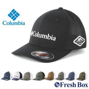 Columbia コロンビア メッシュキャップ ブランド 夏 メンズ キャップ メッシュ 帽子 (USAモデル) f-box