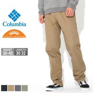 Columbia コロンビア パンツ メンズ ストレッチ レギュラーフィット オムニシェード 紫外線防止 UVカット UPF50 (USAモデル) f-box