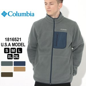 コロンビア ジャケット フリース フルジップ 1816521 ブランド Columbia シェルパフリース 防寒 f-box