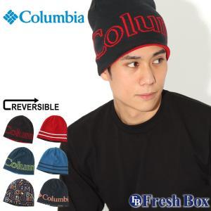 Columbia コロンビア ニット帽 メンズ ブランド ニットキャップ リバーシブル ビーニー 帽子 メンズ ニット キャップ (columbia-1862661)|f-box