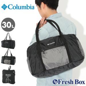 Columbia コロンビア ボストンバッグ メンズ 30L ダッフルバッグ パッカブル バッグ (columbia-1890811) f-box