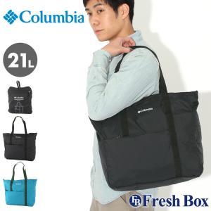Columbia コロンビア トートバッグ メンズ ブランド 21L パッカブル バッグ リップストップナイロン (columbia-1890821)|f-box