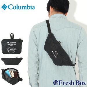 Columbia コロンビア ウエストポーチ メンズ ヒップパック パッカブル バッグ (columbia-1890831)|f-box
