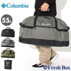 Columbia コロンビア ボストンバッグ メンズ 大容量 55L ダッフルバッグ 3WAY パッカブル バッグ (columbia-1890851) f-box