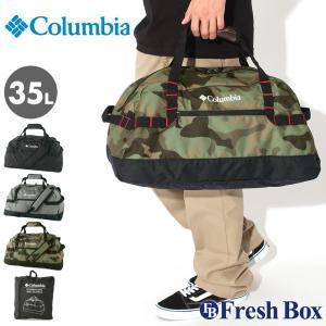 Columbia コロンビア ボストンバッグ メンズ 35L ダッフルバッグ 3WAY パッカブル バッグ (columbia-1890861)|f-box