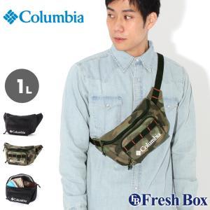 Columbia コロンビア ウエストポーチ メンズ ヒップパック パッカブル バッグ (columbia-1890911)|f-box