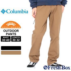 Columbia コロンビア パンツ メンズ ストレッチ ラギッド アウトドアパンツ ストレートフィット オムニシェード 紫外線防止 UVカット UPF50 (USAモデル) f-box