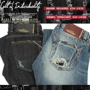 カルトオブインディビデュアリティ デニムパンツ ダメージ加工 メンズ 634 63C|USAモデル Cult of individuality|ジーンズ デニム ジーパン|f-box