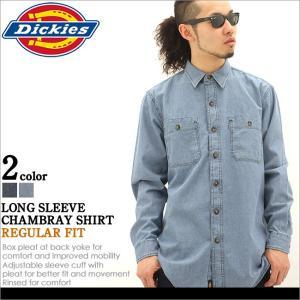 ディッキーズ/Dickies/ディッキーズ シャツ 長袖 メンズ/シャンブレーシャツ ブランド/デニムシャツ/大きいサイズ/長袖シャツ/アメカジ f-box