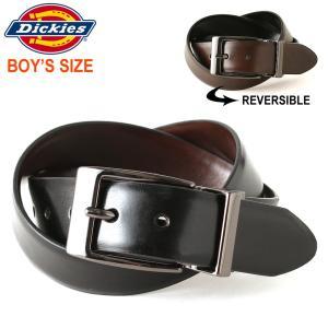 キッズ  ディッキーズ ベルト リバーシブル 合皮  12DI0106|大きいサイズ USAモデル Dickies|シンセティックレザー 合成皮革|f-box
