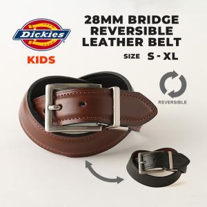 キッズ  ディッキーズ ベルト リバーシブル 合皮 メンズ 12DI0107|大きいサイズ USAモデル Dickies|シンセティックレザー 合成皮革|f-box