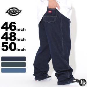 (BIGサイズ) ディッキーズ Dickies デニム ジーンズ 大きいサイズ デニムパンツ ジーパンツ リラックスFIT|f-box
