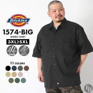 [ビッグサイズ] ディッキーズ 半袖 シャツ ワークシャツ 1574 メンズ|大きいサイズ USAモデル Dickies|半袖シャツ カジュアルシャツ 作業着 作業服 2L 3L 4L|f-box