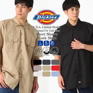[トールサイズ] ディッキーズ 半袖 シャツ ワークシャツ 1574 メンズ|大きいサイズ USAモデル Dickies|半袖シャツ カジュアルシャツ 作業着 作業服 L LL 3L|f-box