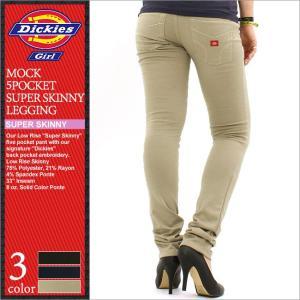 Dickies Girl ディッキーズ ガール スキニーパンツ レディース チノパン カラー スキニー ストレッチ 細身 大きいサイズ レディースファッション (164pnt)|f-box