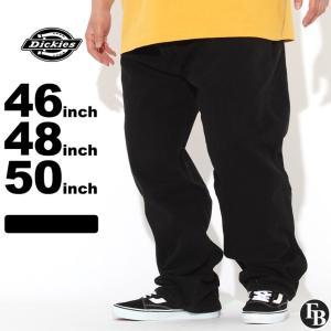 [ビッグサイズ] ディッキーズ デニム 17292 メンズ|レングス 30インチ 32インチ|ウエスト 46インチ 48インチ 50インチ|大きいサイズ USAモデル|ジーンズ|f-box