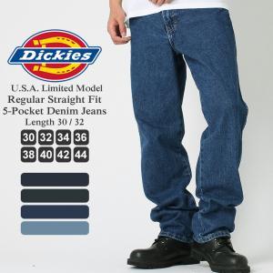 ディッキーズ デニムパンツ 17293 メンズ|股下 30インチ 32インチ|ウエスト 30〜44インチ|大きいサイズ USAモデル Dickies|ジーンズ|f-box
