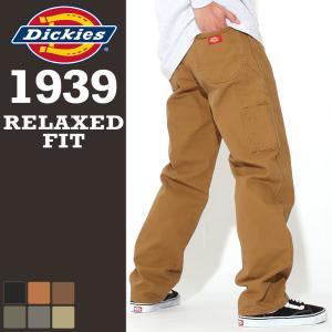 Dickies ディッキーズ ペインターパンツ デニム ジーンズ 大きいサイズ ワークパンツ カーペンターパンツ ディッキーズ 作業服 アメカジ ブランド