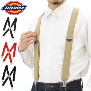 ディッキーズ Dickies サスペンダー サスペンダー メンズ ブランド アメカジ カジュアル 大きいサイズ|f-box
