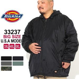 [ビッグサイズ] ディッキーズ ジャケット フード付き リップストップ 33237 メンズ ナイロンジャケット|大きいサイズ USAモデル Dickies|防寒 アウター|f-box