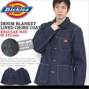 ディッキーズ コート デニム ブランケットライニング メンズ|大きいサイズ USAモデル Dickies|ワークジャケット 防寒 アウター ブルゾン|f-box