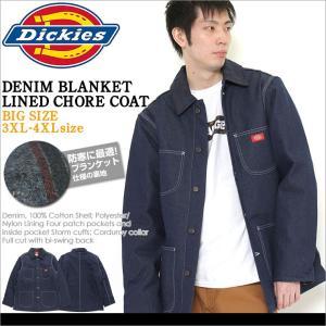 (BIGサイズ) Dickies ディッキーズ ジャケット 防寒 メンズ 秋冬 デニムジャケット ワークジャケット 大きいサイズ アウター ブルゾン アメカジ|f-box