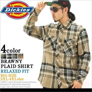 BIGサイズ ディッキーズ Dickies ネルシャツ チェック メンズ 厚手 ヘビー チェックシャツ アメカジ ブランド 長袖シャツ カジュアル f-box