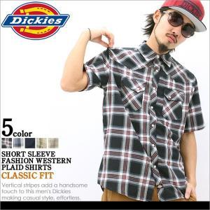 Dickies ディッキーズ シャツ メンズ ブランド ウエスタンシャツ メンズ チェックシャツ メンズ 半袖 シャツ 半袖シャツ ウエスタン チェック (Dickies 3831)|f-box